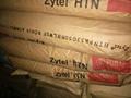 heat stabilized lubricated hydrolysis