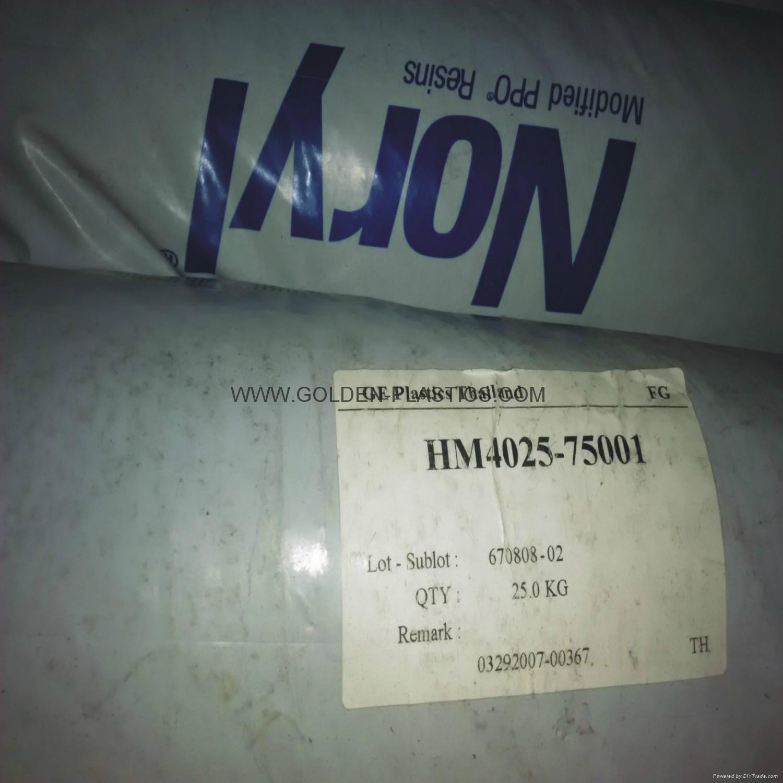 NORYL HM4025-75001