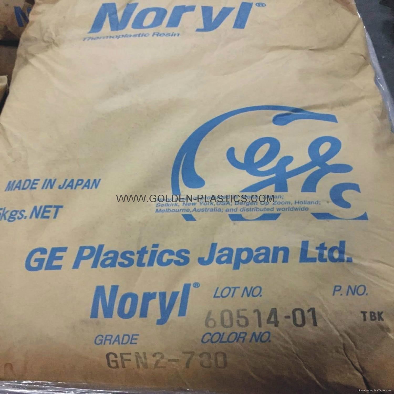 NORYL GFN2-730