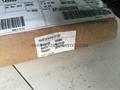 Radel R-5100 GY1037