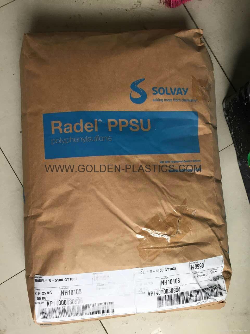 PPSU Radel R-5100