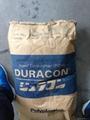 Duracon GB-25