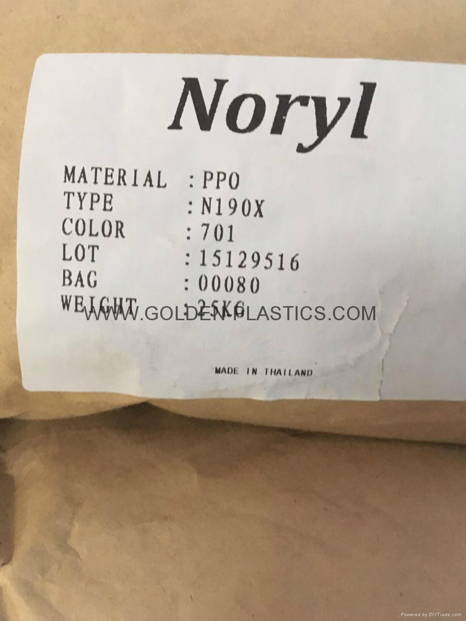Noryl N190X-701