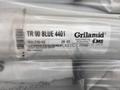 Transparent Nylon 12 Grilamid TR90