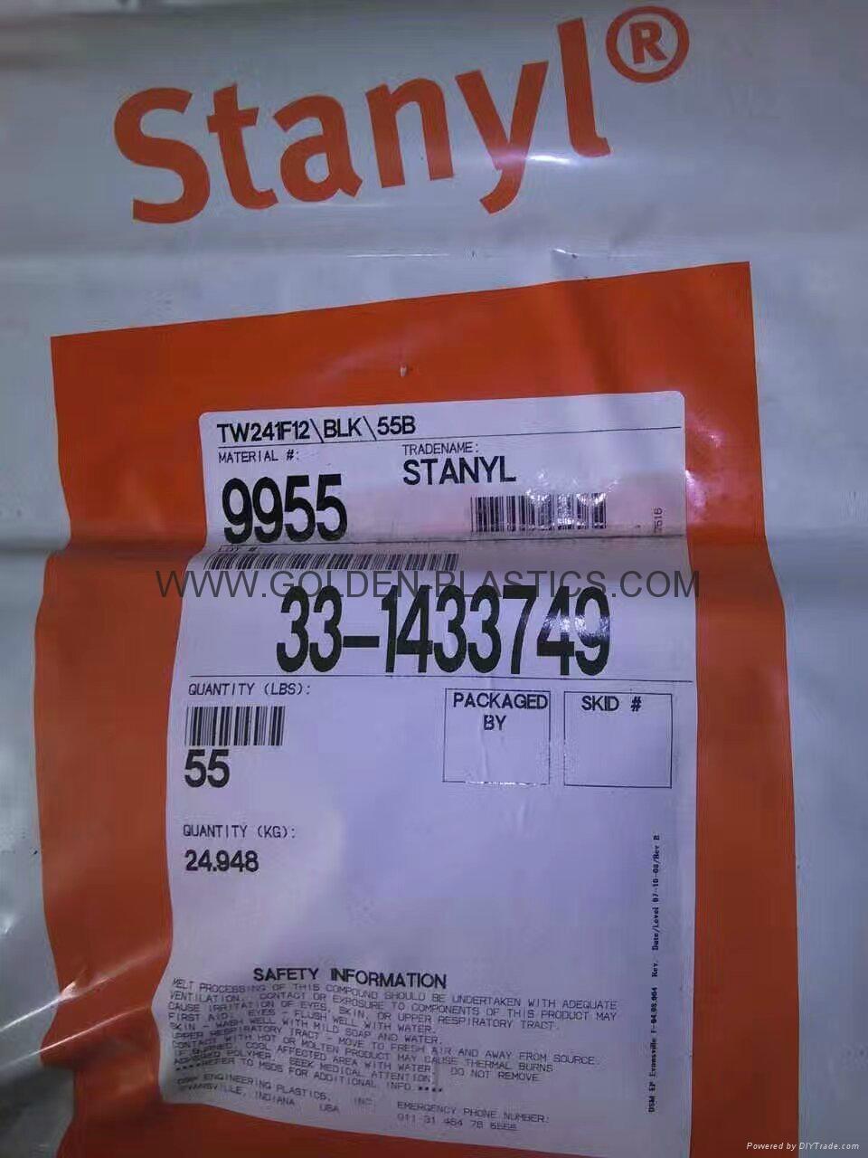 STANYL TW241F12