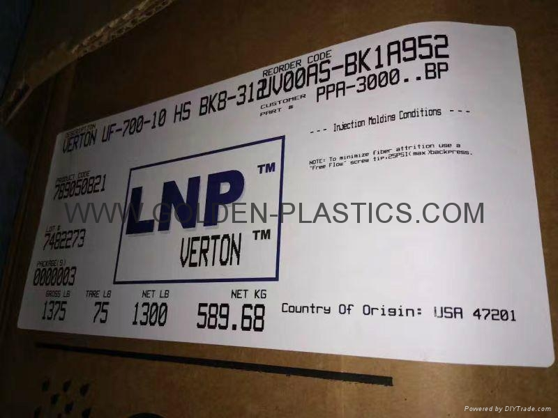 LNP VERTON UF-700-10HS