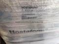 HOSTAFORM C 9021 K