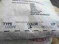 Acetal Homopolmer Delrin 100AL