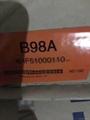 Desmopan TPU B98A