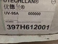 UTECHLLAN TPU UV-95A