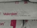 MAKROLON 6487