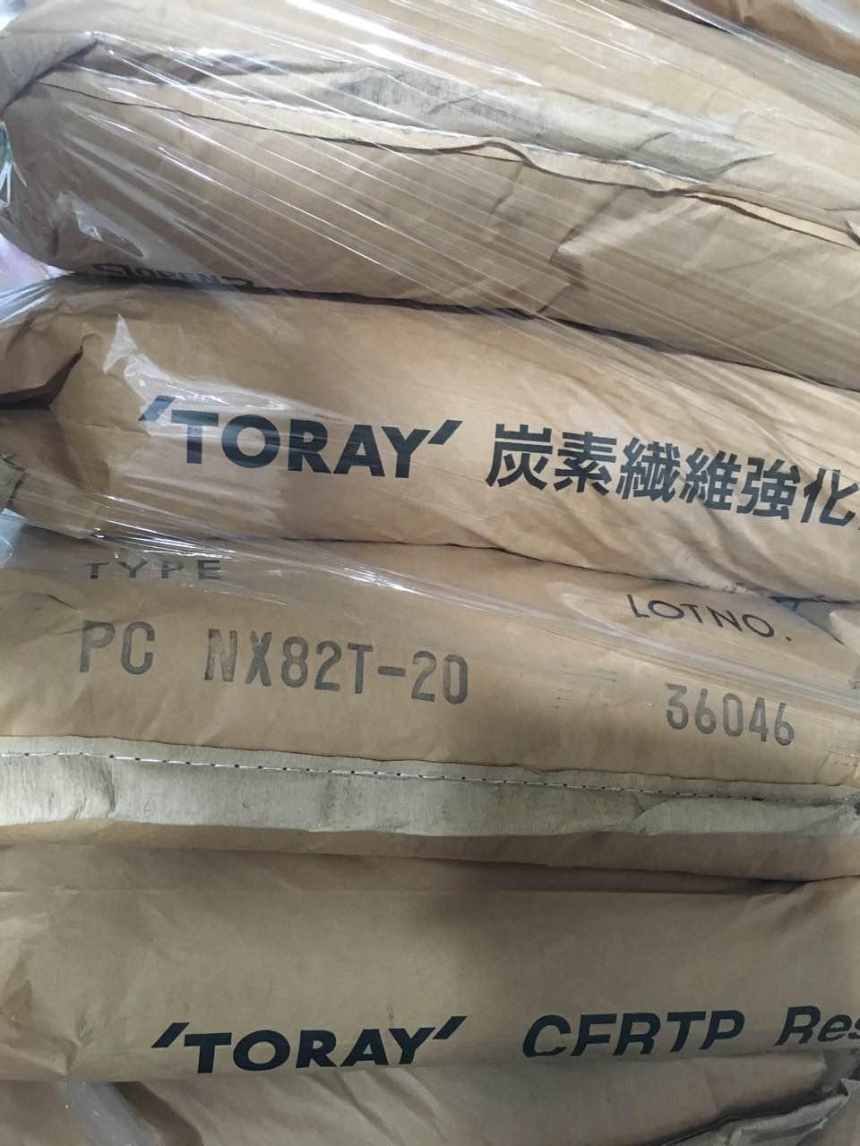 TORAYCA nx82t-20 Polycarbonate (PC)