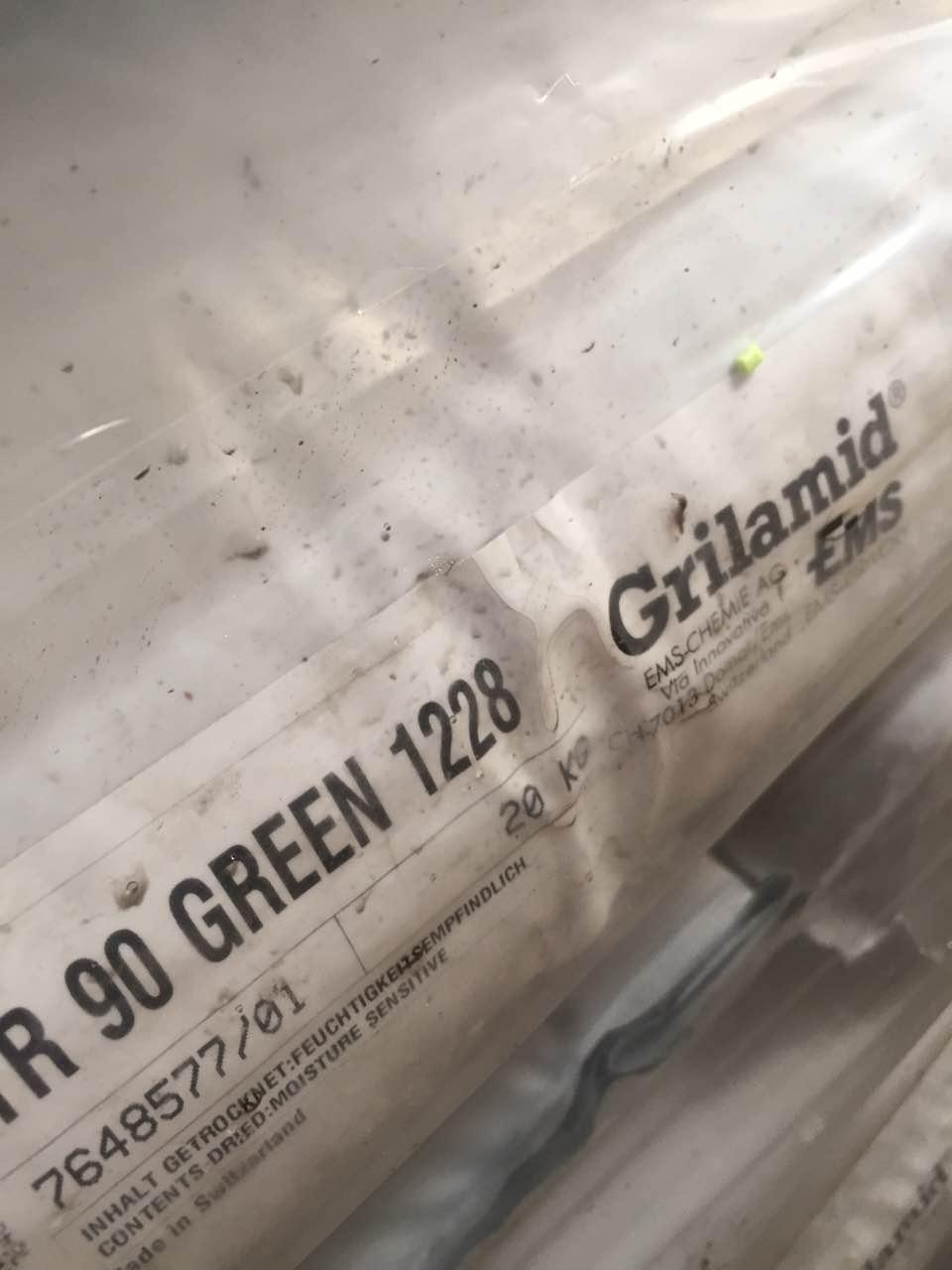 GRILAMID TR90 GREEN 1228
