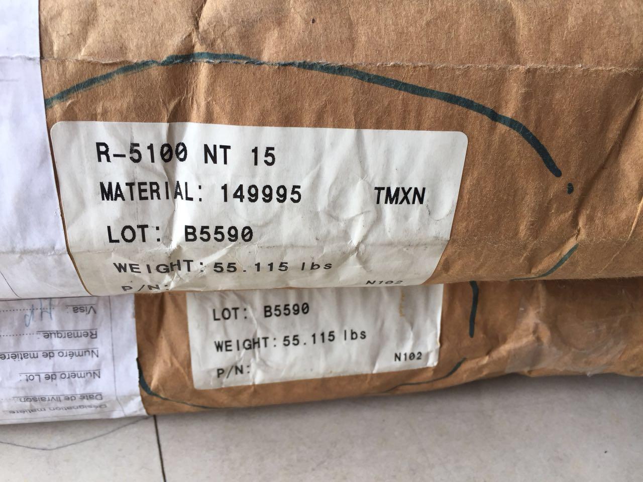Radel R-5100 NT15