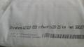 ULTRAFORM W2320-003