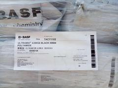 PA66-GF25-FR Ultramid A3X2G5