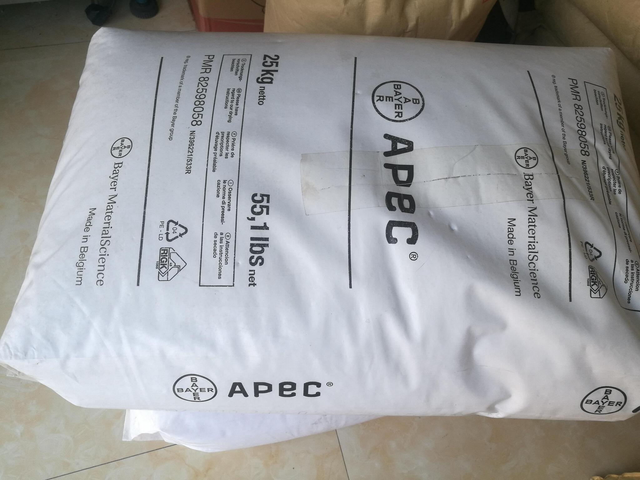 PC-HT APEC-2097