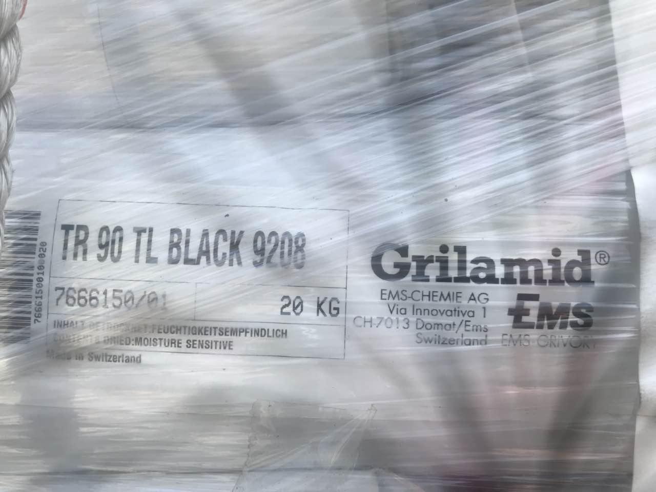 GRILAMID TR90 TL BLACK 9208