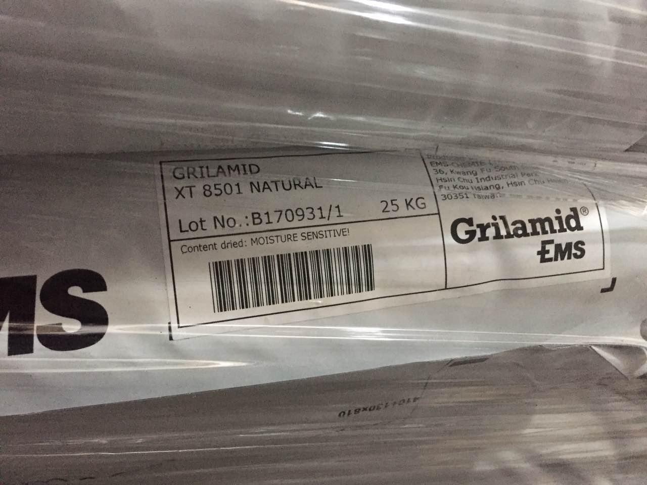 GRILAMID XT8501