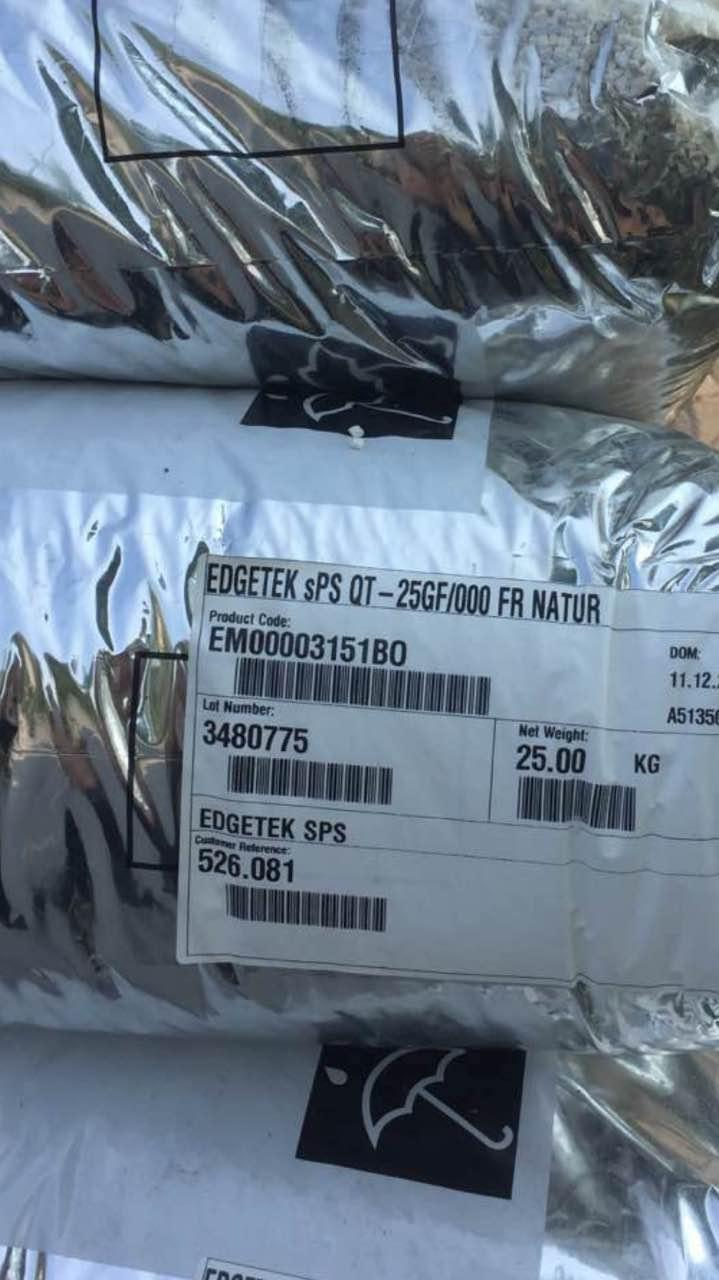 EDGETEK SPS QT-25GF