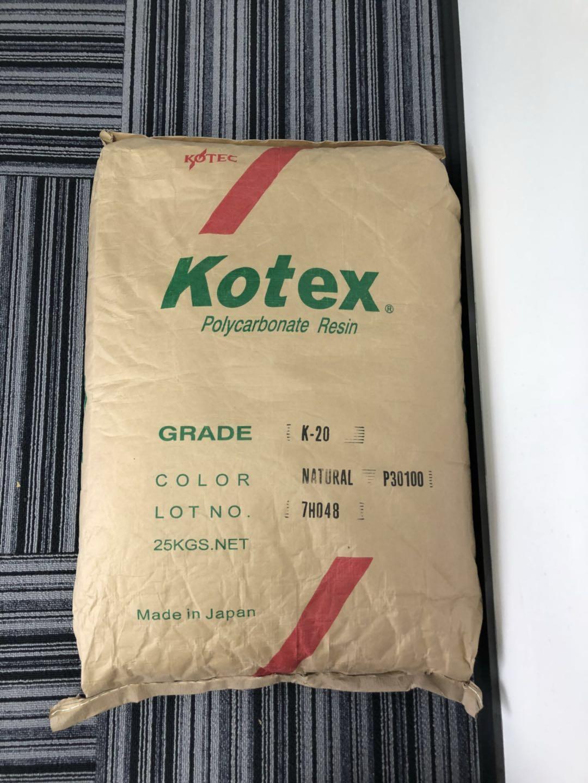 KOTEX K20