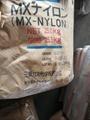 NYLON-MXD6 6007-A