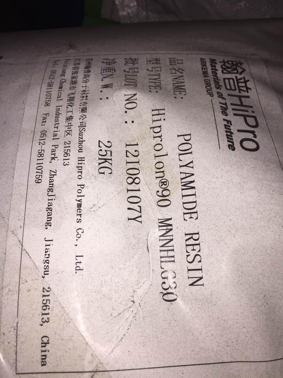 Hiprolon 90 MNNHL G30 (Nylon 612-GF30)