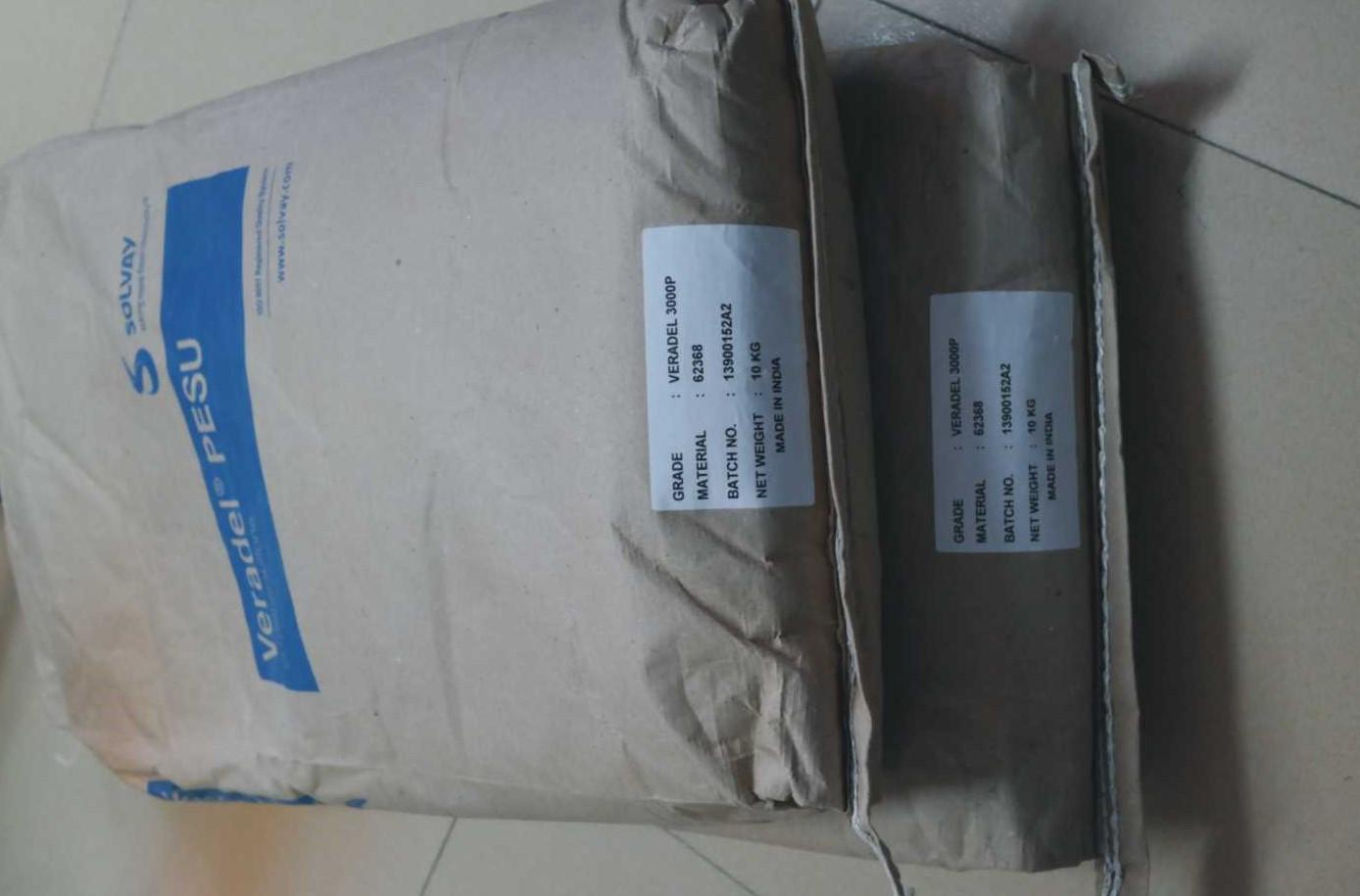 PESU Powders Veradel 3000P