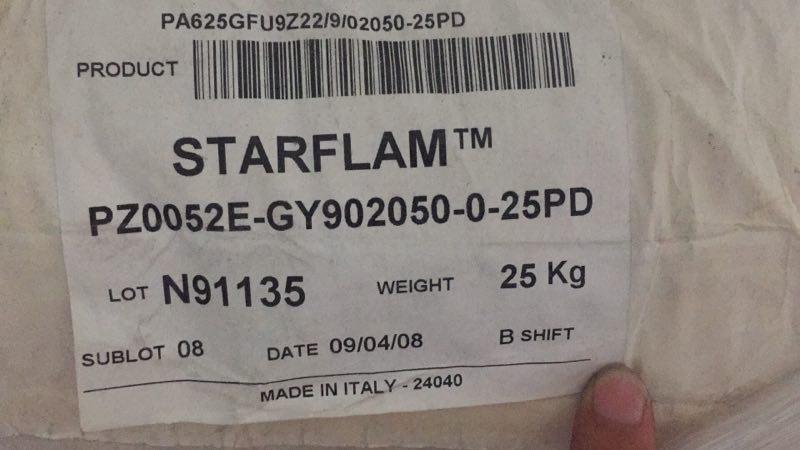 STARFLAM PZ0052E-GY902050