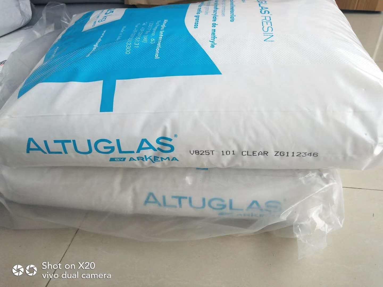 Altuglas V825T-101 Clear(