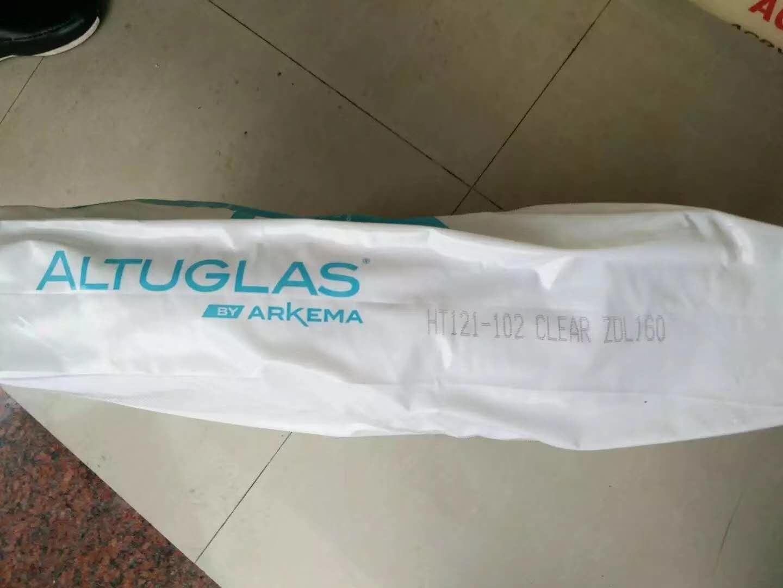 Altuglas HT121-102 Clear