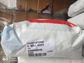 Acetal(POM) HOSTAFORM C9021M