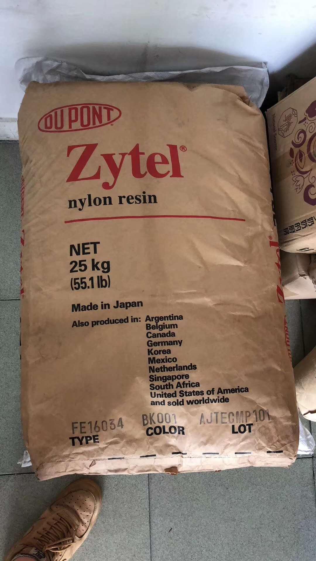 ZYTEL FE16034