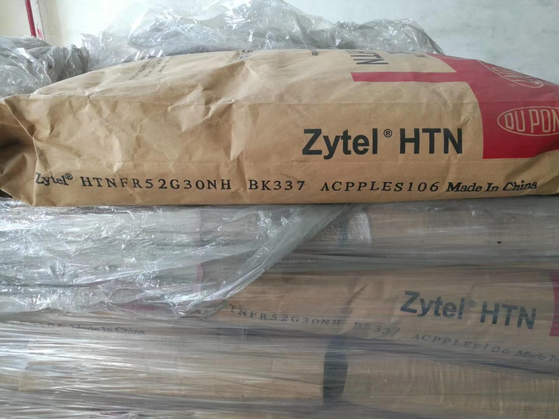 Zytel HTN FR52G30NH BK337