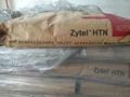 Zytel HTNFR52G30NH BK337