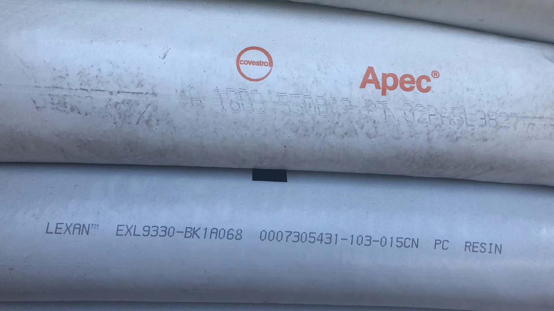 PC-HT APEC 1803