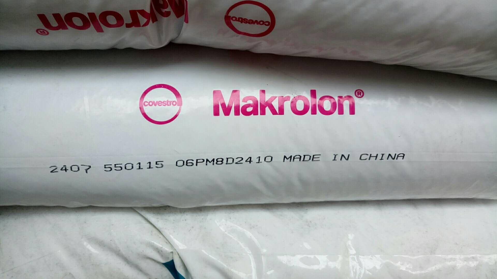 MAKROLON 2407