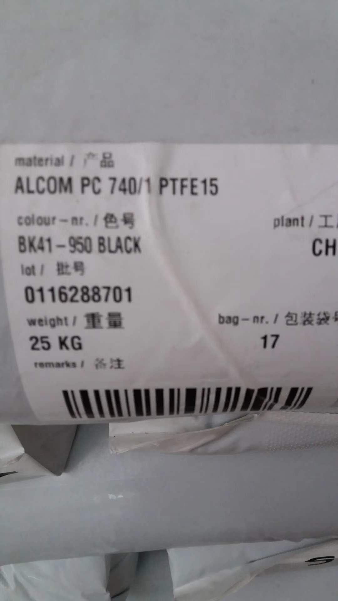 ALcom PC 740-1 PTFE15 BK41-950 BLACK