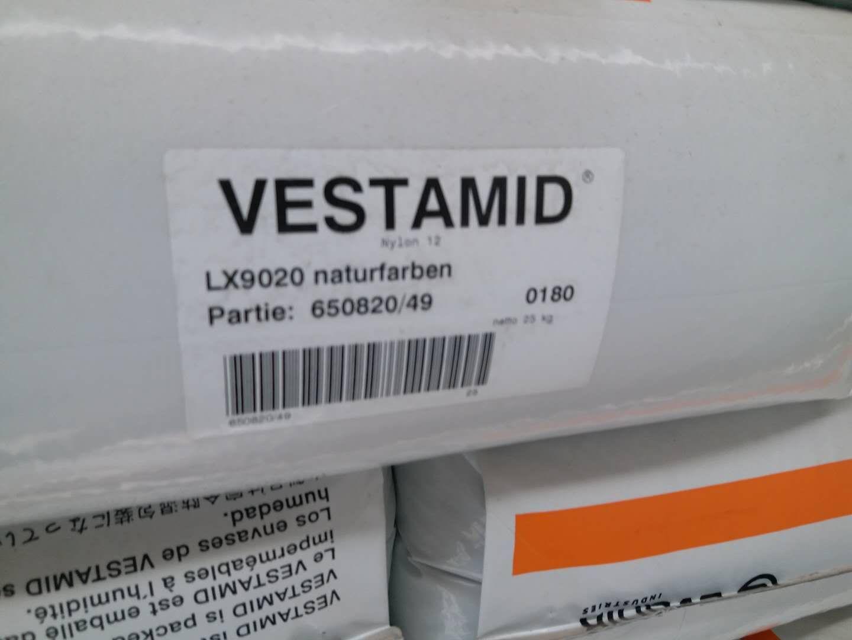 VESTAMID LX9020 naturfarben