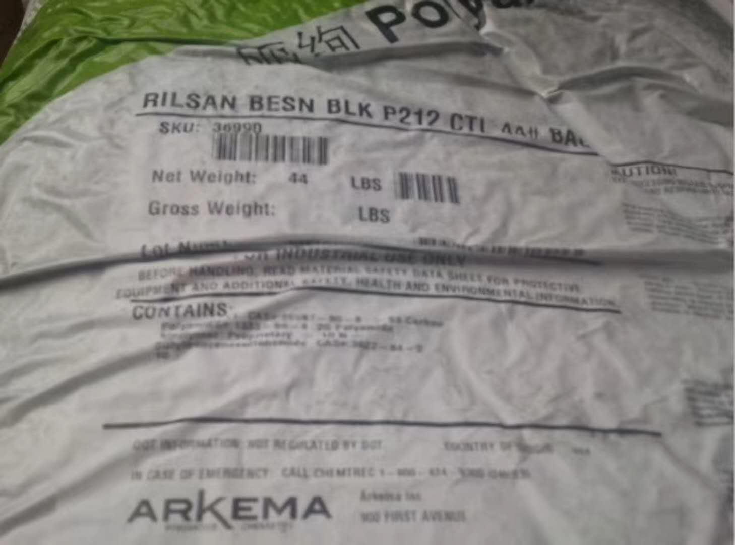 RILSAN PA11 BESN BLK P212 CTI