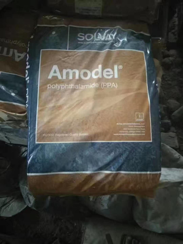 Amodel PPA