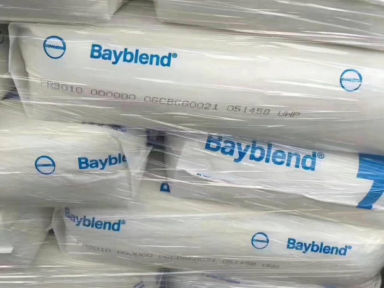 Bayblend FR3008