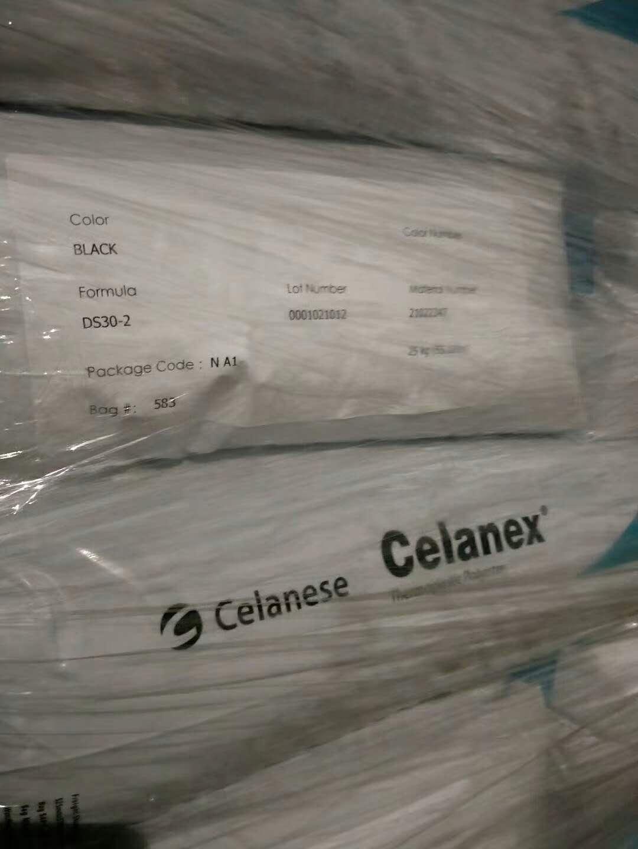 CELANEX DS30-2