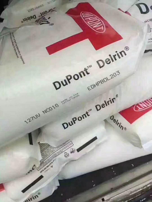 DELRIN 127UV NC010