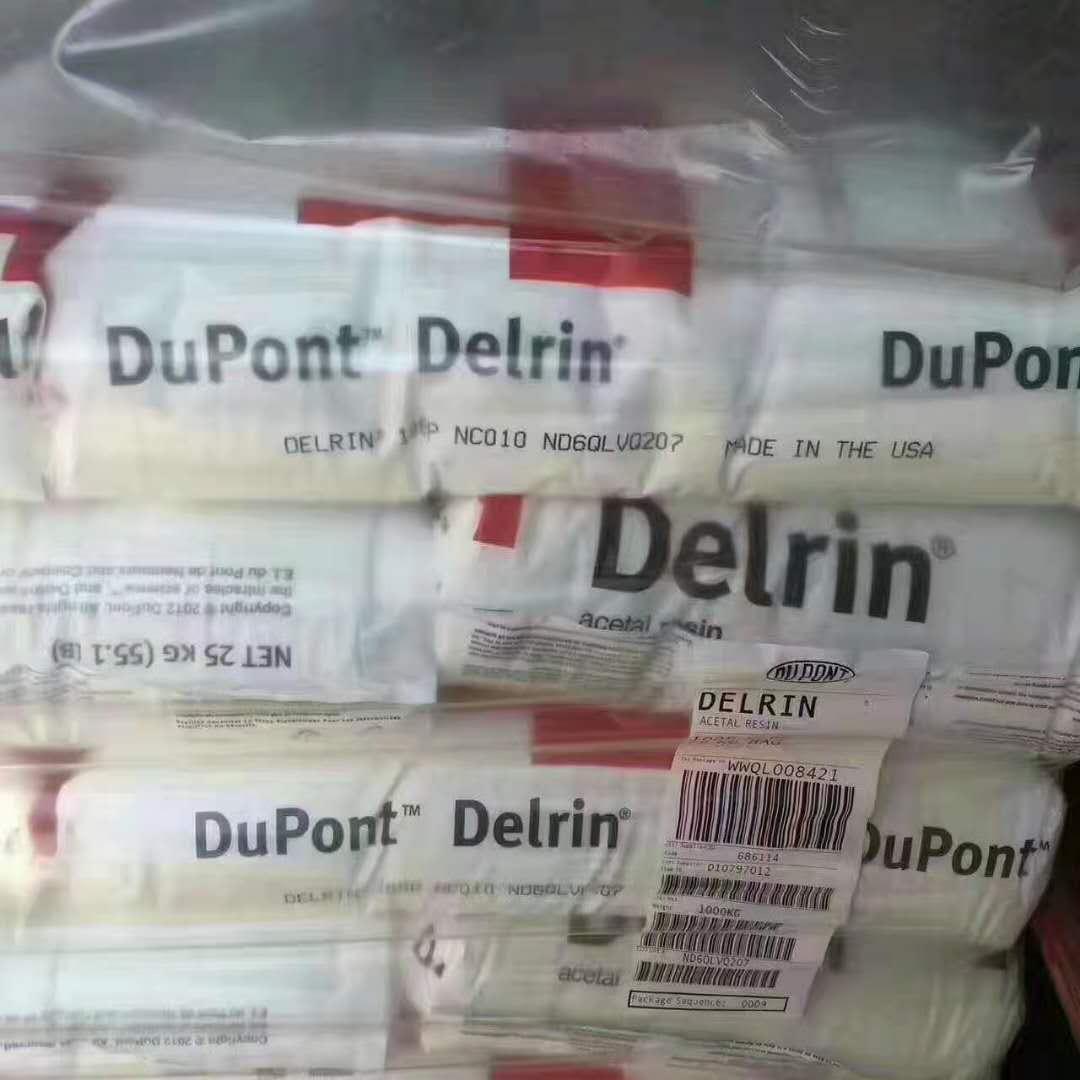 DELRIN 100P NC010