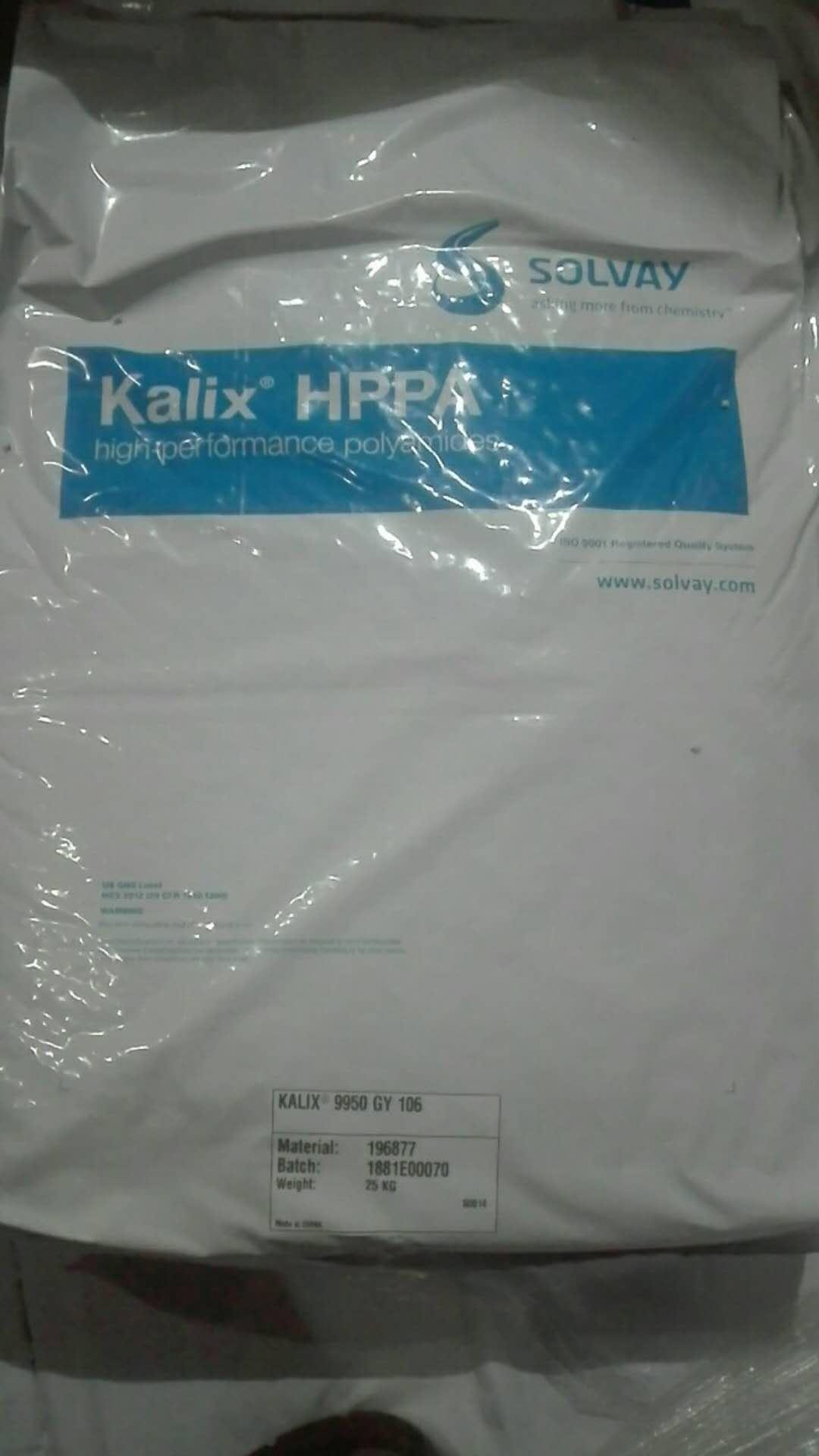 KALIX HPPA 9950