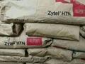ZYTEL HTN FR55G50NHLW BK046