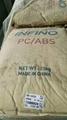 INFINO PC+ABS NH-1015V