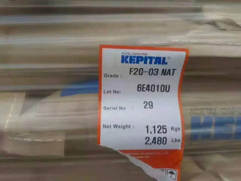 KEPITAL F20-03