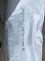 LEXAN EXL1414T-7A1D040
